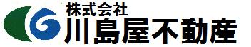 ようこそ!MAST 川島屋不動産のホームページへ。